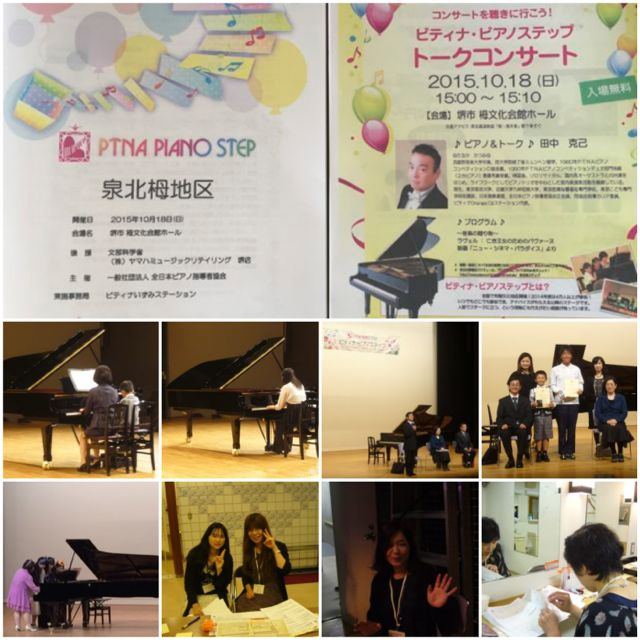 P1070412_Fotor_Collage.jpg